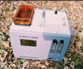 LB-6E 大气采样器 交直流两用 便携式内置电池