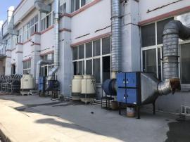 水暖配件红冲 铜件红冲设备油烟净化处理设备