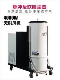 威德尔 Waidr 380V脉冲反吹工业吸尘器WX40F