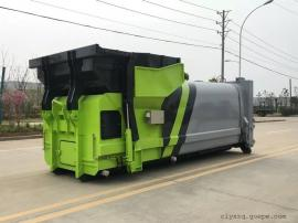 8方移动垃圾压缩箱参数配置