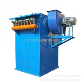 脉冲布袋除尘器 气箱分室脉冲袋式除尘器 PPC气箱脉冲除尘器