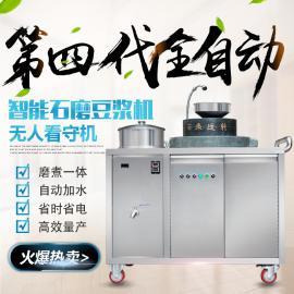 安全可靠电动石磨豆浆机自动石磨豆浆机