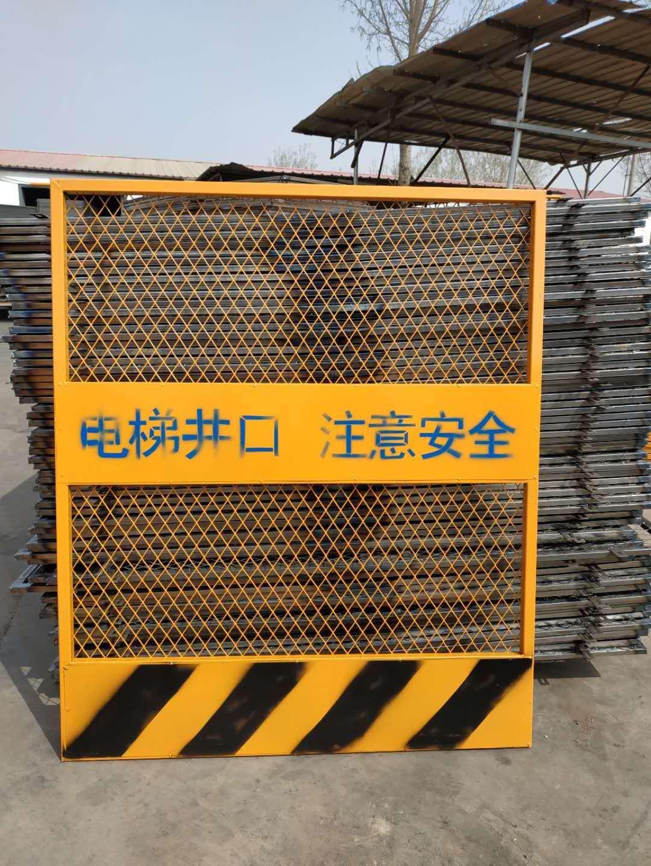 钢板网现货施工电梯洞口防护网 喷塑电梯洞口防护门