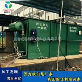 生猪屠宰污水处理设备 处理达标