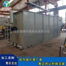 屠宰场废水处理设备-春腾环境科技-屠宰场废水处理设备