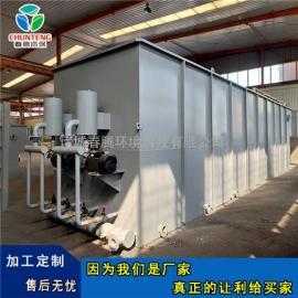 生猪屠宰污水处理设备-春腾环境科技-生猪屠宰污水处理设备