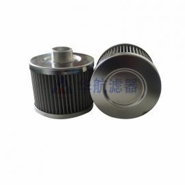 华航生产带螺纹水滤芯 不锈钢滤芯