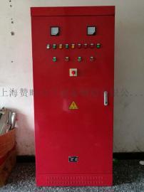 变频消防 ABB变频恒压供水 无负压供水 排污控制柜