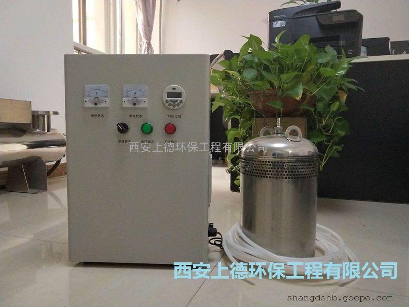 WTS-2A水箱消毒器 品牌