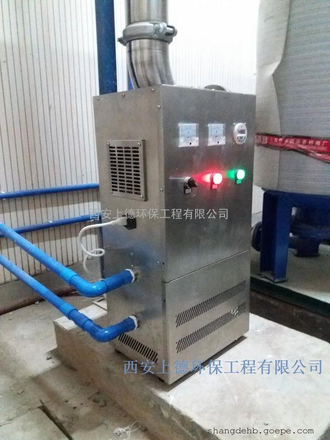微电解水箱水处理机
