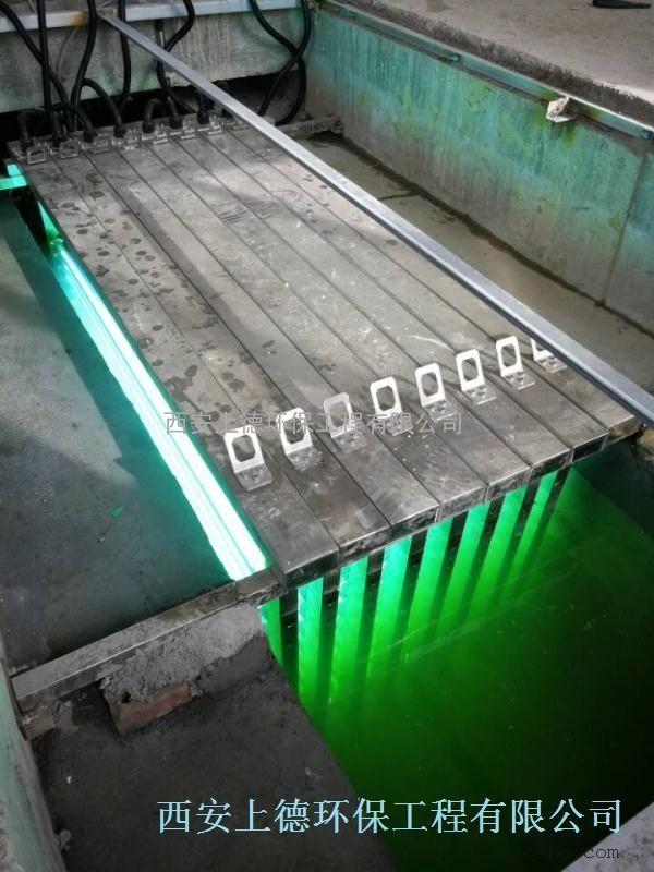 框架式紫外线消毒器 定制型号