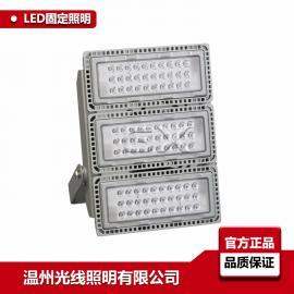 NTC9280-III LED模�M投光�簦�300W LED三模�M投光��