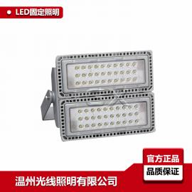 NTC9280-II LED模�M投光�簦�140W/200W LED�p模�M投光��