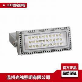 70W/110W LED模�M投光�簦�NTC9280 �文=M投光��