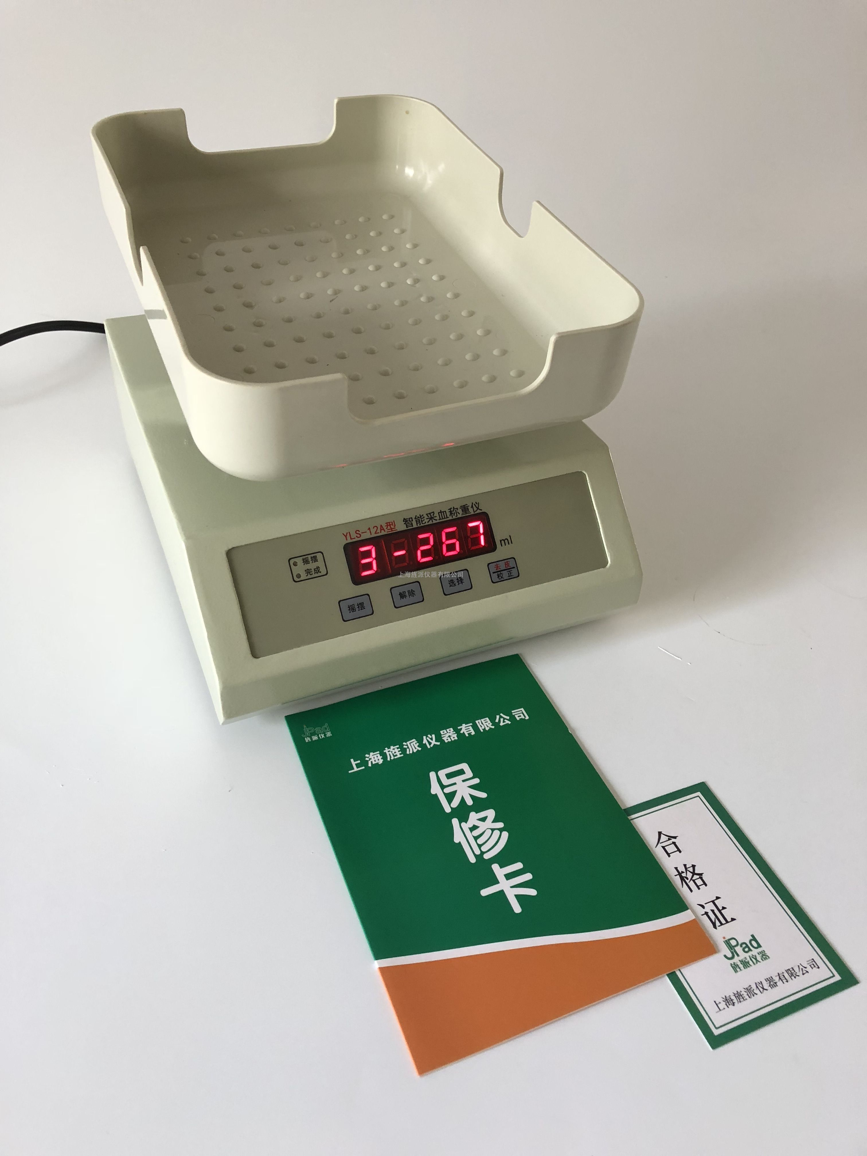 微电脑采液控制器 采血称 医用采血控制器 血液控制器