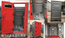 户外环保厕所 生态厕所 景区洗手间 公园卫生间