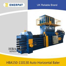 工业垃圾打包机 全自动卧式打包机HBA40-7272