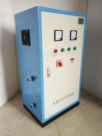SCII-5HB臭氧净水仪外置式水箱自洁消毒器
