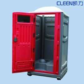 凯力塑料厕所 移动厕所 银河彩票厕所 流动公厕工厂租赁