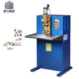 德力储能式点焊机 不锈钢无痕点焊机