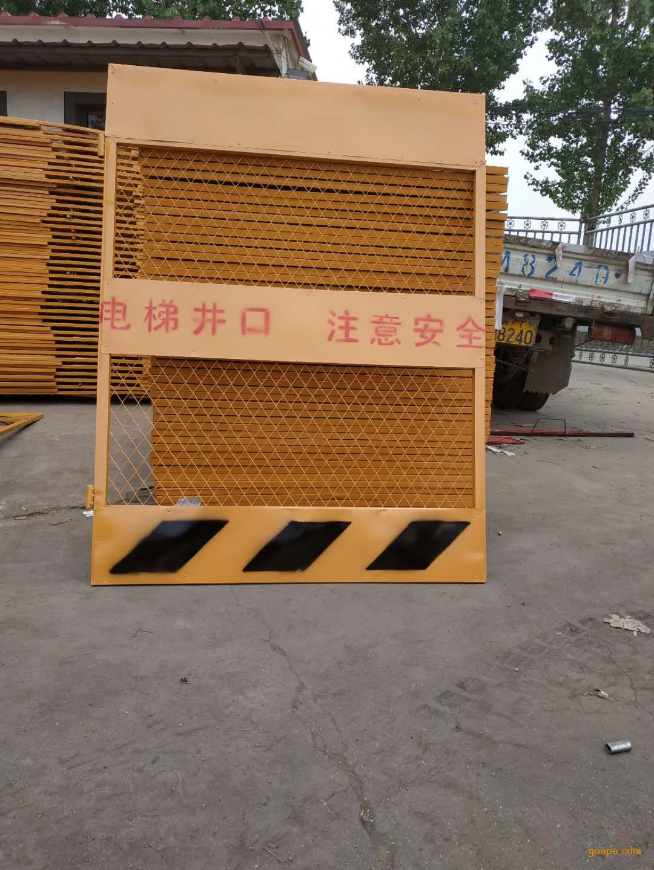 施工现货电梯井口隔离网 单扇尺寸1.3*1.8米