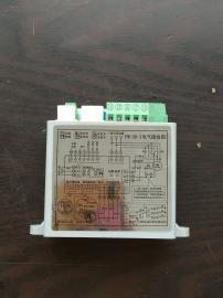整体型控制模块PK-3D-J