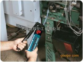 LPS 70114 ThermaPlex® 食品��S承��滑脂