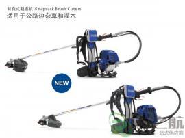 韩国现代割草机HYUNDAI进口割灌机X4036BF背负式割草机
