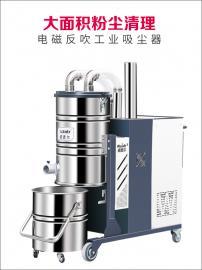 电磁脉冲反吹式吸尘器 可长时间吸细粉尘用自动振尘