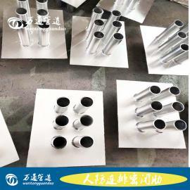 07FD02型防腐热镀锌刚性穿墙套管密闭肋