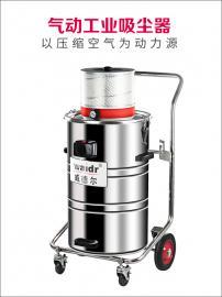 气动工业吸尘器 钢铁金属厂配套清理吸尘吸油机