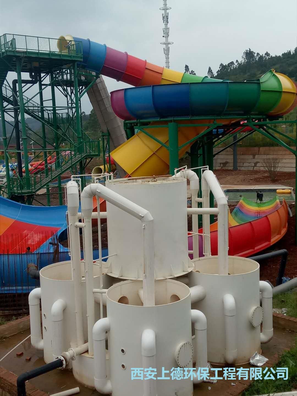 水上乐园/儿童乐园水处理设备
