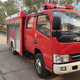 消防车制造厂-中国*大的消防车制造商