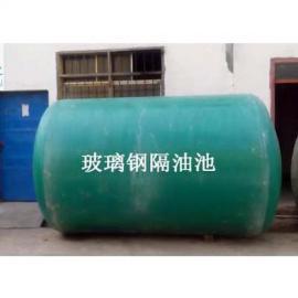 成品玻璃钢地埋式隔油池餐饮厨房小型隔油池玻璃钢隔油池4/6立方