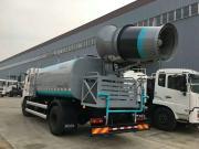煤场抑尘车-六十米多功能喷雾降尘车