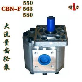 CBN-E580�X�泵 CBN-F580液�罕�