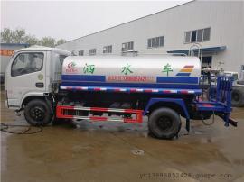 国六五吨洒水车 3800多利卡洒水车