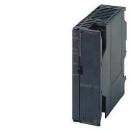 西门子CP342-5 光纤通讯模块6GK7 342-5DF00-0XE0