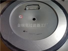 MOCVD设备尾气处理用颗粒过滤器