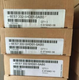 西门子PLC6ES7 332-5HD01-0AB0模块一级代理