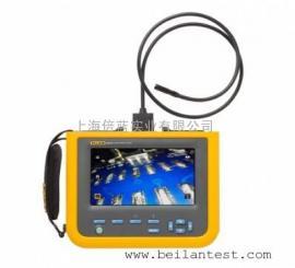 DS701 工业诊断内窥镜