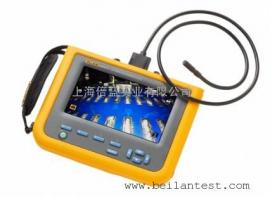 DS703 FC 高分辨率工业诊断内窥镜