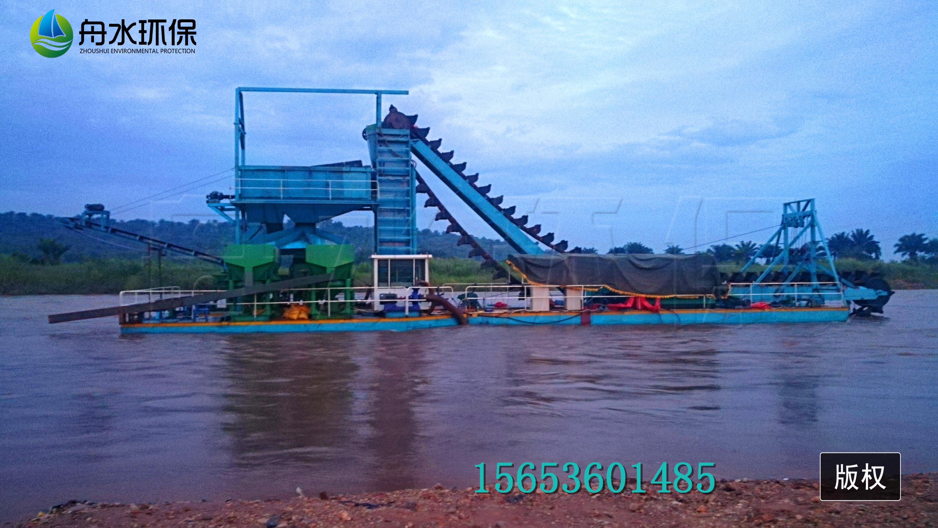 采金船的各个组成结构 舟水挖沙抽砂船 好用的鼓动溜槽