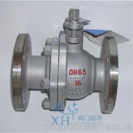中���P��特���苏�材�|�T�球�yQ41F-16C/25C/64C