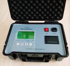 快速油烟监测仪/LB-7021便携式(直读式)快速油烟监测仪