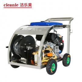 洁乐美ST-2041GB汽油驱动管道疏通机/700mm管道疏通清洗机