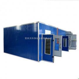 油漆废气治理 喷涂废气处理设备 配置全套喷漆房