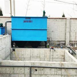 吉丰科技电解气浮机设备