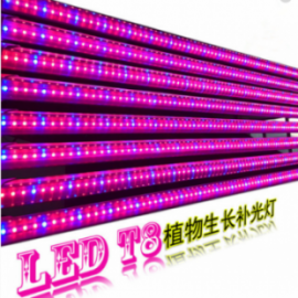 LED植物补光灯・LED植物补光灯