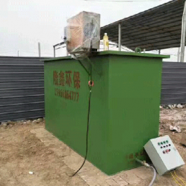 电镀污水处理 电解气浮机